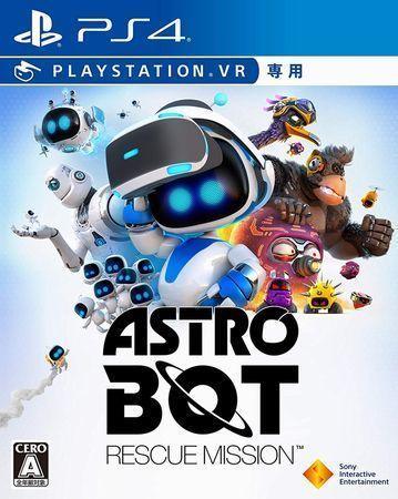 astrobot.jpg